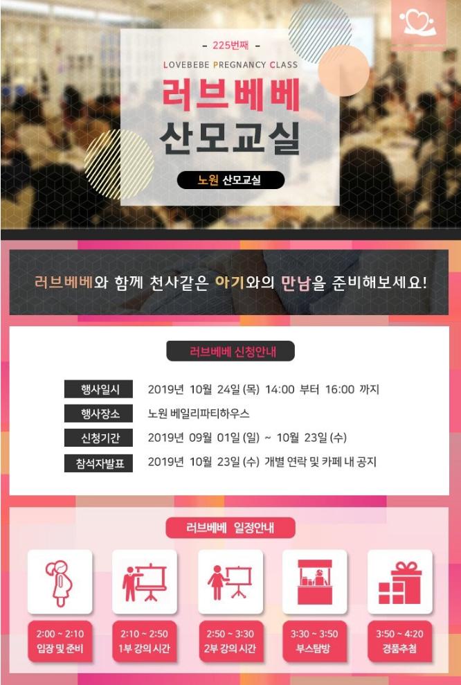 2019-10-24(목) | 14:00 ~ 16:00